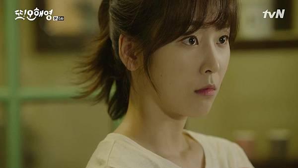 [tvN] 또 오해영.E06.160517.720p-NEXT.mp4_20160519_204028.968