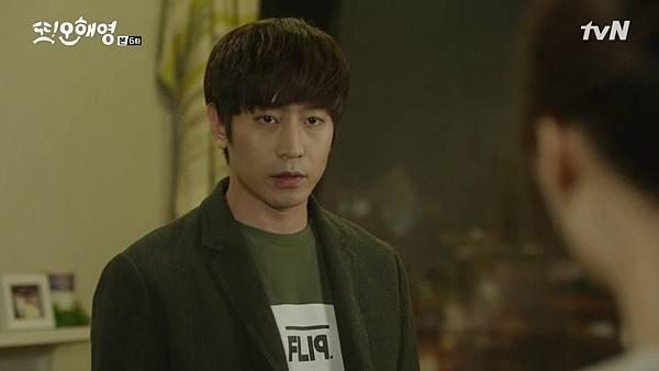 [tvN] 또 오해영.E06.160517.720p-NEXT.mp4_20160519_204033.500