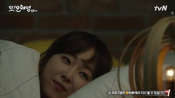 [tvN] 또 오해영.E06.160517.720p-NEXT.mp4_20160519_204050.937