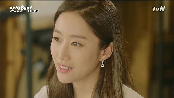 [tvN] 또 오해영.E08.160524.720p-NEXT.mp4_20160525_224520.312