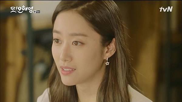 [tvN] 또 오해영.E08.160524.720p-NEXT.mp4_20160525_224522.968