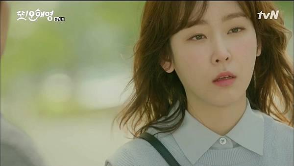 [tvN] 또 오해영.E08.160524.720p-NEXT.mp4_20160525_224817.765
