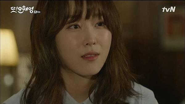 [tvN] 또 오해영.E08.160524.720p-NEXT.mp4_20160525_224920.640