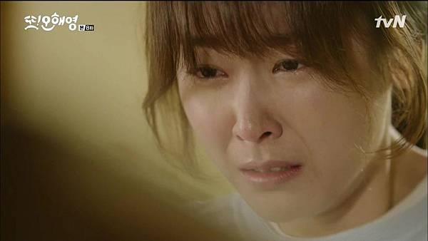 [tvN] 또 오해영.E08.160524.720p-NEXT.mp4_20160525_225057.843