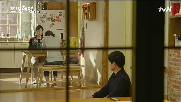 [tvN] 또 오해영.E08.160524.720p-NEXT.mp4_20160525_225057.593