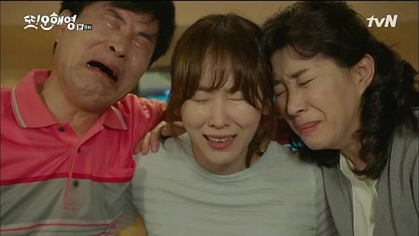 [tvN] 또 오해영.E08.160524.720p-NEXT.mp4_20160525_225319.062