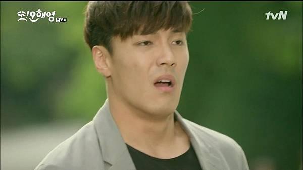 [tvN] 또 오해영.E08.160524.720p-NEXT.mp4_20160525_225236.031