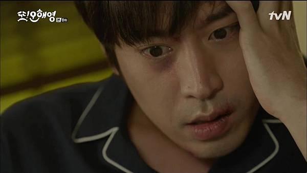 [tvN] 또 오해영.E08.160524.720p-NEXT.mp4_20160525_225401.156