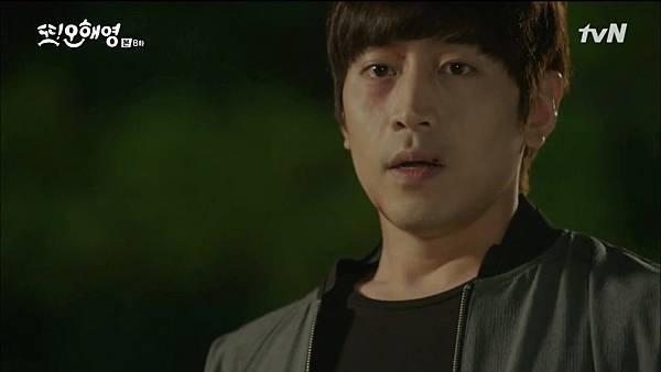 [tvN] 또 오해영.E08.160524.720p-NEXT.mp4_20160525_225426.656