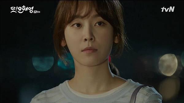 [tvN] 또 오해영.E08.160524.720p-NEXT.mp4_20160525_225424.421
