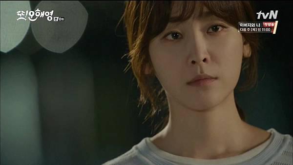 [tvN] 또 오해영.E08.160524.720p-NEXT.mp4_20160525_225453.437