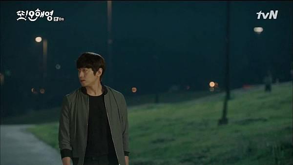 [tvN] 또 오해영.E08.160524.720p-NEXT.mp4_20160525_225616.859
