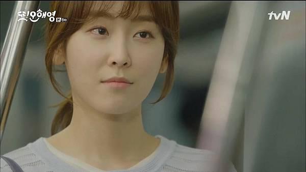 [tvN] 또 오해영.E08.160524.720p-NEXT.mp4_20160525_225630.593