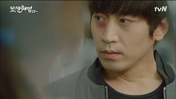 [tvN] 또 오해영.E08.160524.720p-NEXT.mp4_20160525_225633.359