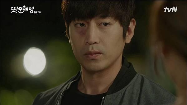 [tvN] 또 오해영.E08.160524.720p-NEXT.mp4_20160525_225646.109
