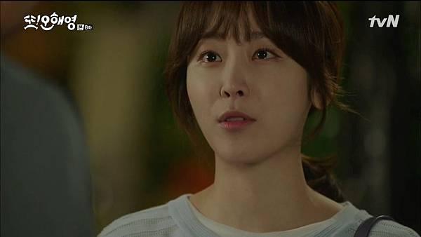[tvN] 또 오해영.E08.160524.720p-NEXT.mp4_20160525_225643.109