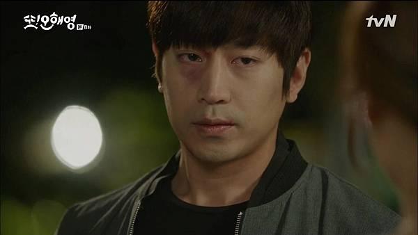 [tvN] 또 오해영.E08.160524.720p-NEXT.mp4_20160525_225656.062