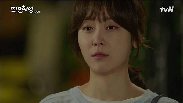[tvN] 또 오해영.E08.160524.720p-NEXT.mp4_20160525_225701.015