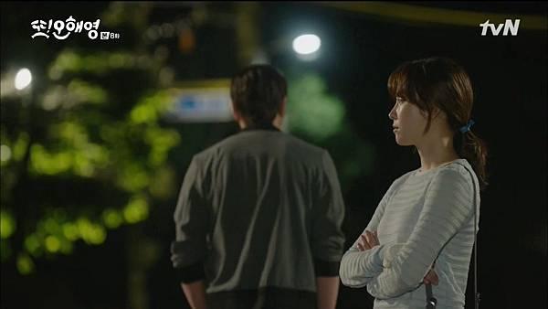 [tvN] 또 오해영.E08.160524.720p-NEXT.mp4_20160525_225702.656