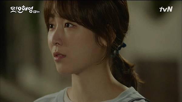 [tvN] 또 오해영.E08.160524.720p-NEXT.mp4_20160525_225645.859