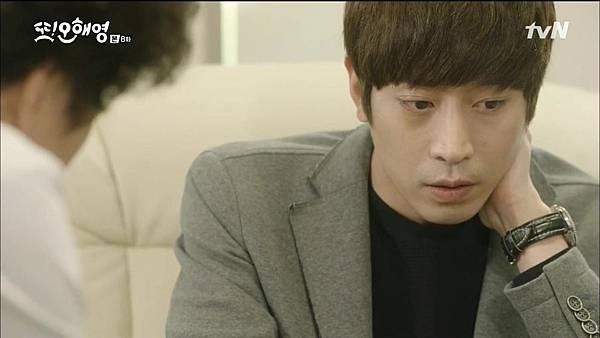 [tvN] 또 오해영.E08.160524.720p-NEXT.mp4_20160525_232007.296
