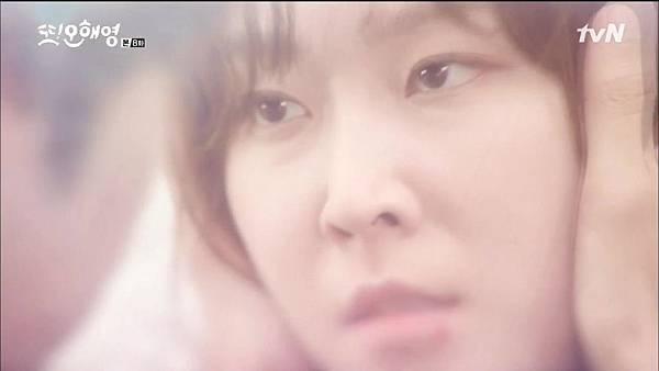 [tvN] 또 오해영.E08.160524.720p-NEXT.mp4_20160525_225728.328
