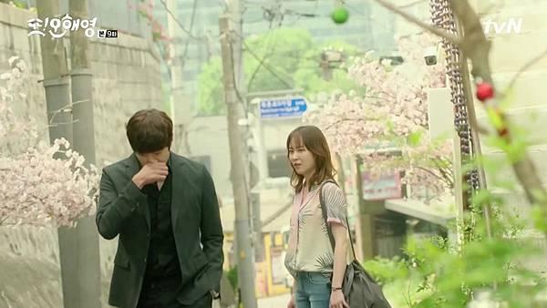 [tvN] 또 오해영.E09.160530.720p-NEXT.mp4_20160531_201844.859