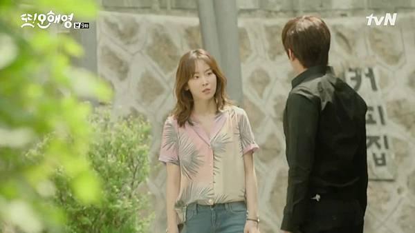 [tvN] 또 오해영.E09.160530.720p-NEXT.mp4_20160531_201927.687