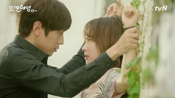 [tvN] 또 오해영.E09.160530.720p-NEXT.mp4_20160531_202024.203