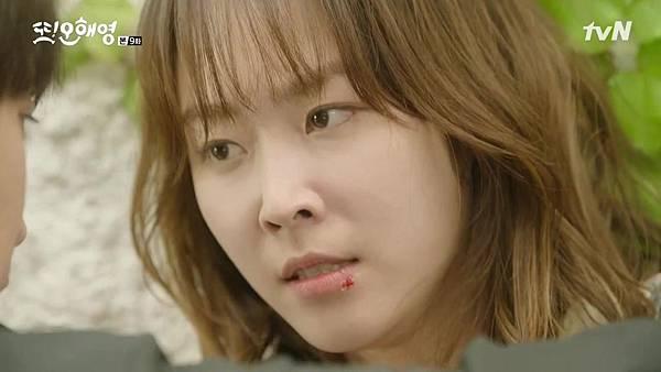 [tvN] 또 오해영.E09.160530.720p-NEXT.mp4_20160531_202020.234