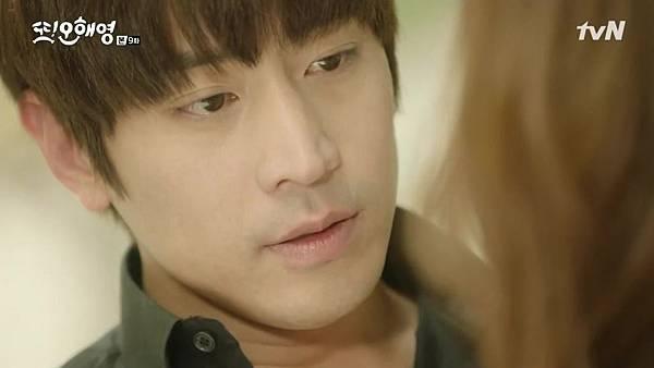 [tvN] 또 오해영.E09.160530.720p-NEXT.mp4_20160531_202029.109