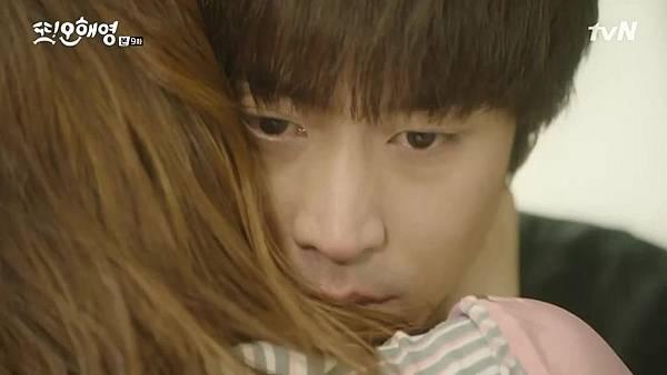 [tvN] 또 오해영.E09.160530.720p-NEXT.mp4_20160531_202106.671