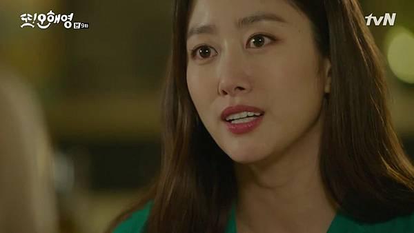 [tvN] 또 오해영.E09.160530.720p-NEXT.mp4_20160531_203503.109