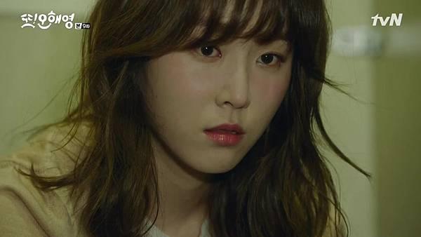[tvN] 또 오해영.E09.160530.720p-NEXT.mp4_20160531_203518.421