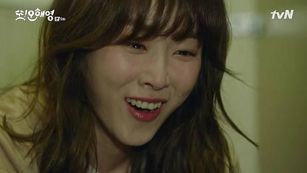 [tvN] 또 오해영.E09.160530.720p-NEXT.mp4_20160531_203529.093