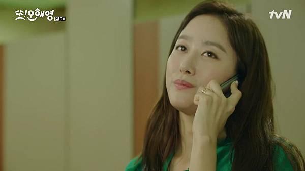 [tvN] 또 오해영.E09.160530.720p-NEXT.mp4_20160531_203511.609