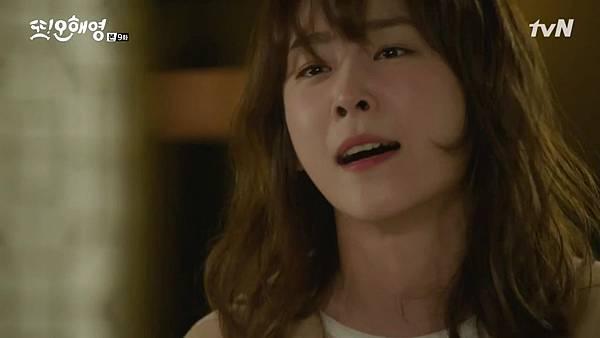 [tvN] 또 오해영.E09.160530.720p-NEXT.mp4_20160531_203607.875