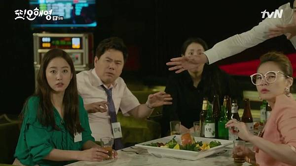 [tvN] 또 오해영.E09.160530.720p-NEXT.mp4_20160531_205059.140