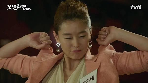 [tvN] 또 오해영.E09.160530.720p-NEXT.mp4_20160531_203625.234