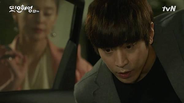 [tvN] 또 오해영.E09.160530.720p-NEXT.mp4_20160531_210539.218
