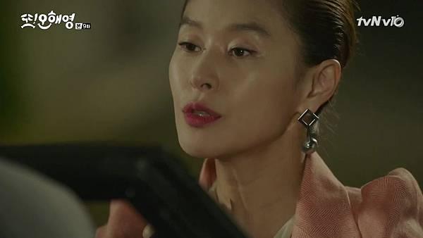 [tvN] 또 오해영.E09.160530.720p-NEXT.mp4_20160531_203700.093