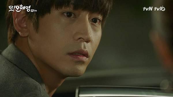 [tvN] 또 오해영.E09.160530.720p-NEXT.mp4_20160531_203640.140