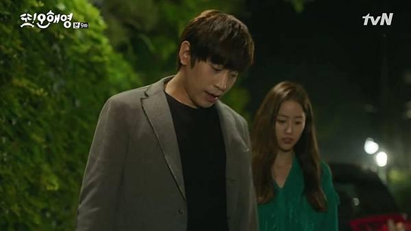 [tvN] 또 오해영.E09.160530.720p-NEXT.mp4_20160531_203742.171