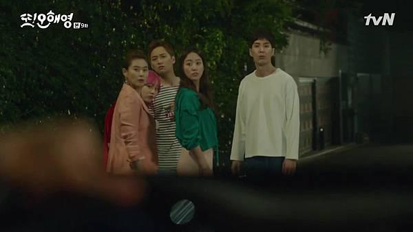 [tvN] 또 오해영.E09.160530.720p-NEXT.mp4_20160531_203830.375
