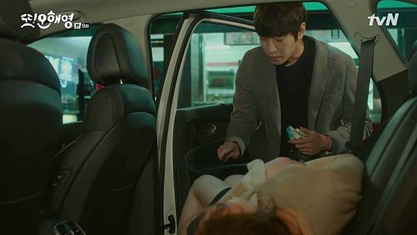 [tvN] 또 오해영.E09.160530.720p-NEXT.mp4_20160531_203921.734