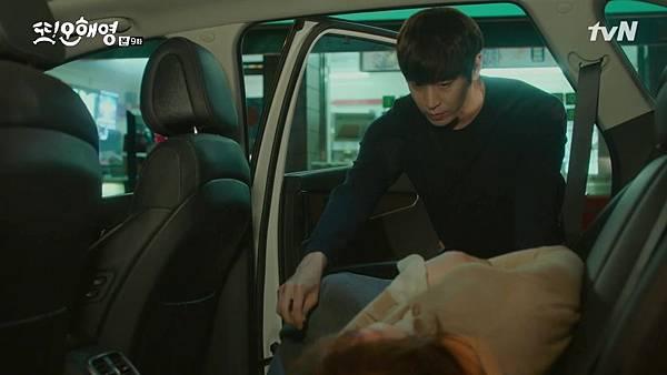 [tvN] 또 오해영.E09.160530.720p-NEXT.mp4_20160531_203948.031