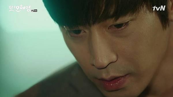 [tvN] 또 오해영.E09.160530.720p-NEXT.mp4_20160531_203930.031