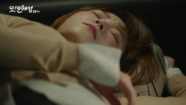 [tvN] 또 오해영.E09.160530.720p-NEXT.mp4_20160531_203917.203