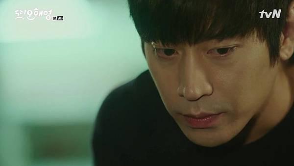 [tvN] 또 오해영.E09.160530.720p-NEXT.mp4_20160531_204005.515