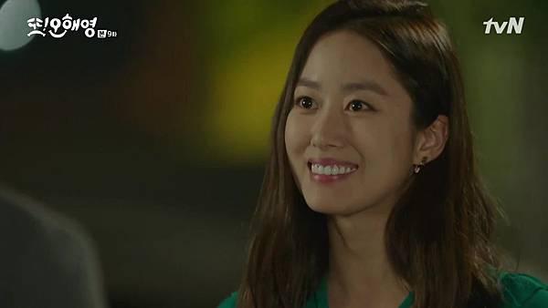 [tvN] 또 오해영.E09.160530.720p-NEXT.mp4_20160531_204141.781